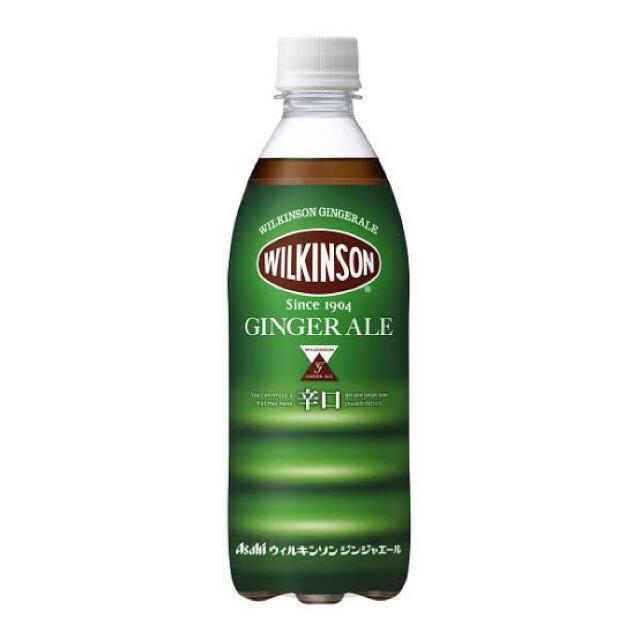 アサヒ(アサヒ)のWILKINSON ジンジャーエール辛口500ml 24本入 食品/飲料/酒の飲料(ソフトドリンク)の商品写真