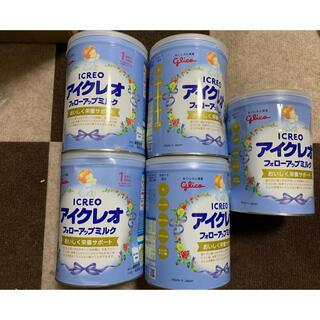 グリコ - アイクレオ フォローアップミルク 820g×5缶