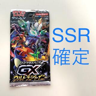ポケモン - ウルトラシャイニー  SSR確定 1パック ポケモンカード ポケカ