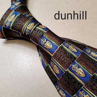ダンヒル(Dunhill)のダンヒル ネクタイ ハイブランド 高級 ビジネス(ネクタイ)