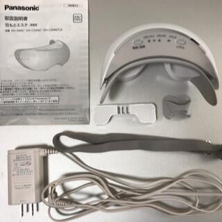 Panasonic - Panasonic 目もとエステ EH-CSW67
