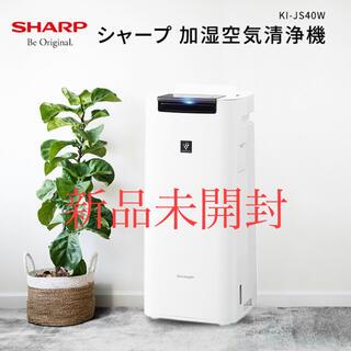 SHARP - SHARP 加湿空気清浄機 KI-JS40-W プラズマクラスター25000