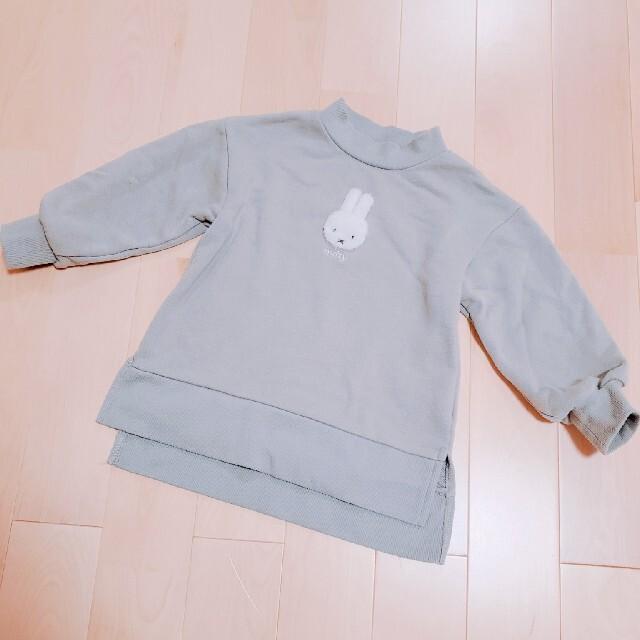 petit main(プティマイン)のプティマイン ミッフィー トレーナー キッズ/ベビー/マタニティのキッズ服女の子用(90cm~)(Tシャツ/カットソー)の商品写真