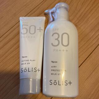 ナリス化粧品 - 新品 未使用 ナリス ソリスト 2本セット 日焼け止め 乳液 UV