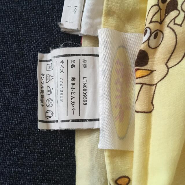 アンパンマン(アンパンマン)のお昼寝布団カバー 中古品 キッズ/ベビー/マタニティの寝具/家具(シーツ/カバー)の商品写真