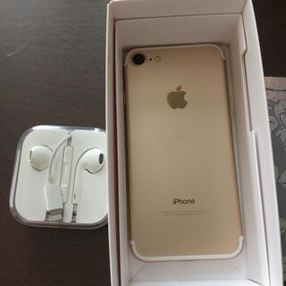 iPhone - iPhone7 128G シャンパンゴールド SIMフリー