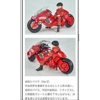 AKIRA  金田とバイクver.2