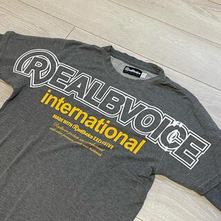 リアルビーボイス(RealBvoice)の【古着】RealBvoice 七分袖トレーナー(Tシャツ/カットソー(七分/長袖))