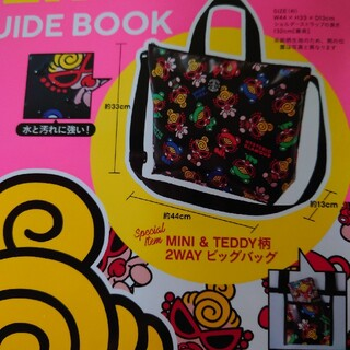 HYSTERIC MINI - HYSTERICMINI   2Way   ビッグバッグ