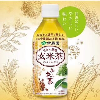 お腹の調子を整える伊藤園日本の健康玄米茶 48本2ケース(茶)
