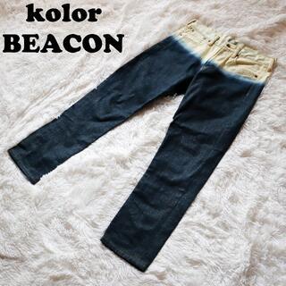 kolor - カラー ビーコン kolor BEACON デニム ジーンズ バイカラー2色