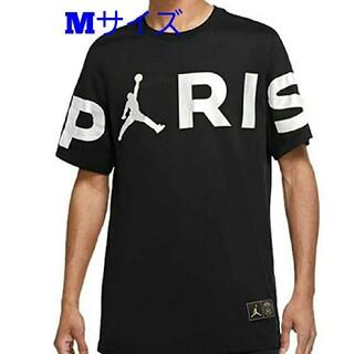 ナイキ(NIKE)のMサイズ JORDAN PSG WORDMARK S/S TEE(Tシャツ/カットソー(半袖/袖なし))