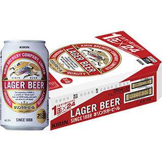 キリン(キリン)のキリン ラガービール 350ml 2ケース(ビール)