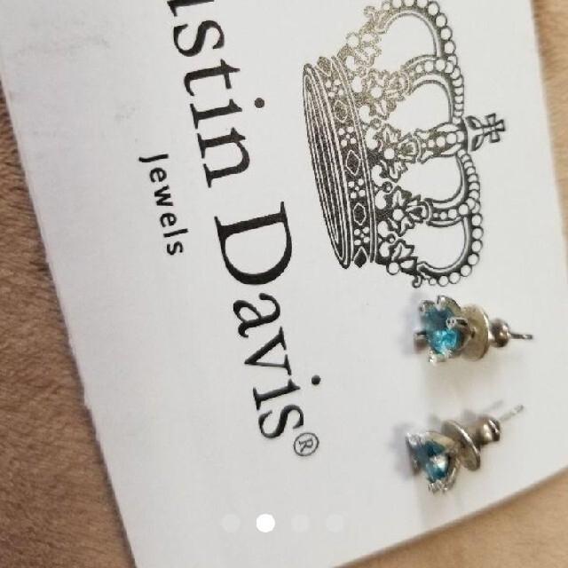 Justin Davis(ジャスティンデイビス)の廃盤!ジャスティンデイビス Lettered ピアス レディースのアクセサリー(ピアス)の商品写真