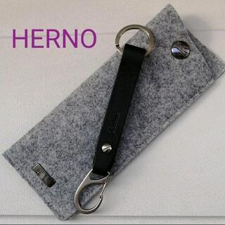 HERNO - 新品♡ヘルノ HERNO キーホルダー フェルトケース 非売品