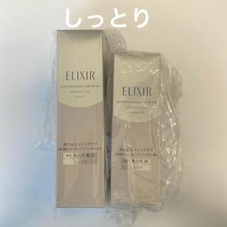 ELIXIR - エリクシール ホワイト クリアローション エマルジョン(しっとり)