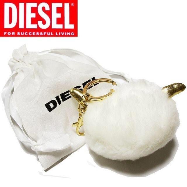 DIESEL(ディーゼル)のDiesel ファーチャーム キーホルダー ホワイト×ゴールド金具 ディーゼル レディースのアクセサリー(チャーム)の商品写真