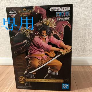 BANDAI - ムッキー様専用  ワンピース 一番くじ ロジャー フィギュア