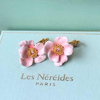 Les Nereides - 新品Les Néréides ♪イヤリング
