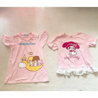 シマムラ(しまむら)の【しまむら】女の子キャラT 130 2枚セット(Tシャツ/カットソー)