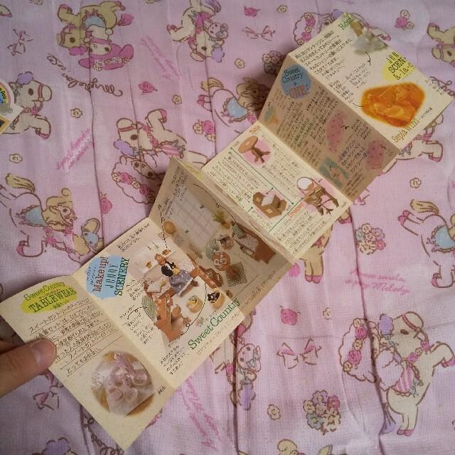 Takara Tomy(タカラトミー)のお値下げ レトロ ジェニー スイート カントリー 広告(1986年) エンタメ/ホビーのおもちゃ/ぬいぐるみ(キャラクターグッズ)の商品写真