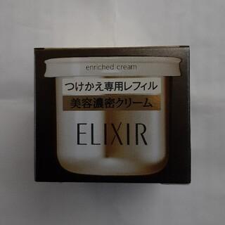 ELIXIR - エリクシール シュペリエル エンリッチド クリーム TB