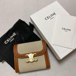 celine - 【美品】CELINEフラップウォレット(トリオンフ) ホワイト/ タン