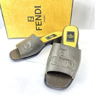 フェンディ(FENDI)の【超美品】FENDI フェンディ FF エピ柄 サンダル スリッパ 35(サンダル)