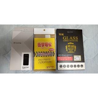 エルジーエレクトロニクス(LG Electronics)のLG V60 ThinQ 5G L-51A A001LG用ケース・フィルム(保護フィルム)