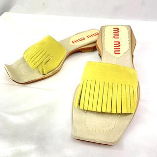 miumiu - 【未使用】miu miu ミュウミュウ スウェード フリンジ サンダル スリッパ