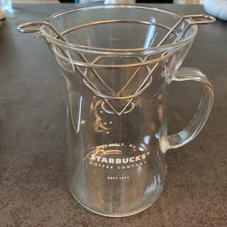 スターバックスコーヒー(Starbucks Coffee)のスターバックス 耐熱ガラスコーヒードリッパー(調理道具/製菓道具)