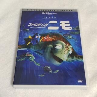 Disney - ファインディングニモ DVD ディズニー