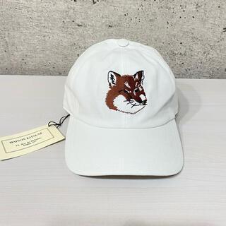 MAISON KITSUNE' - 新品 メゾンキツネ ベースボール キャップ ホワイト メンズ レディース 白