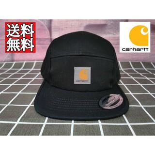 carhartt - カーハート ジェットキャップ ブラック