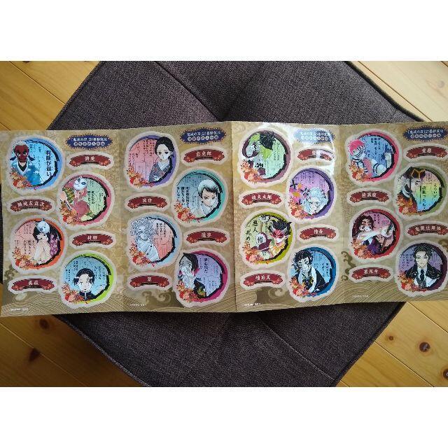 集英社(シュウエイシャ)の鬼滅の刃  謹製彩色人物録 32キャラシール 新品未使用 21巻特装版付録 エンタメ/ホビーの漫画(少年漫画)の商品写真