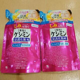 小林製薬 - ケシミン液 しっとりタイプ つめ替用★2個セット(140ml)