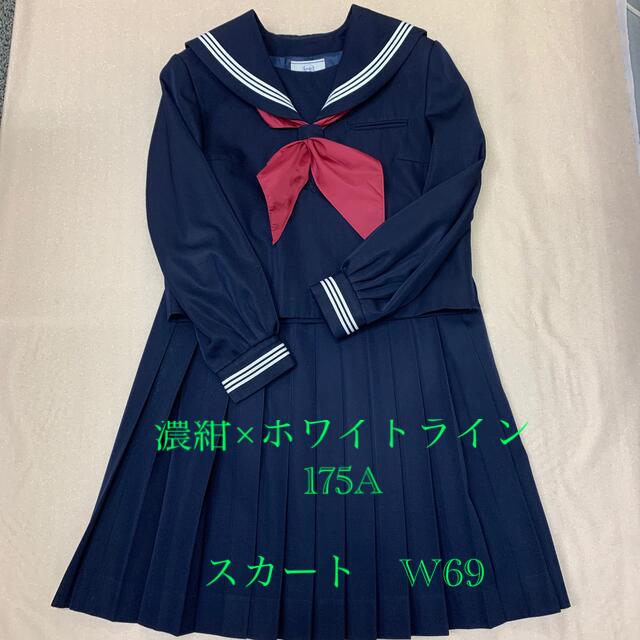 学生服 セーラー服×ひだスカートセット品175A  W69 エンタメ/ホビーのコスプレ(衣装一式)の商品写真