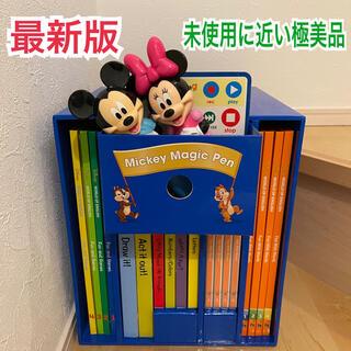 Disney - 最新版 美品 リニューアル版 マジックペンセット ディズニー英語システム DWE