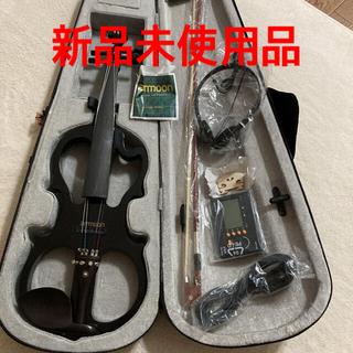 電子バイオリン  新品未使用(ヴァイオリン)