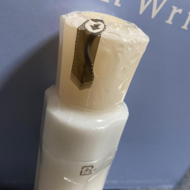 ドモホルンリンクル(ドモホルンリンクル)のドモホルンリンクル保護乳液 コスメ/美容のスキンケア/基礎化粧品(乳液/ミルク)の商品写真