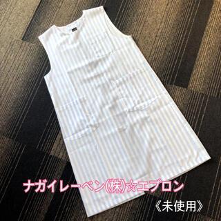 新品 未使用 ナガイレーベン  エプロン ボタン式 ブルー色(その他)