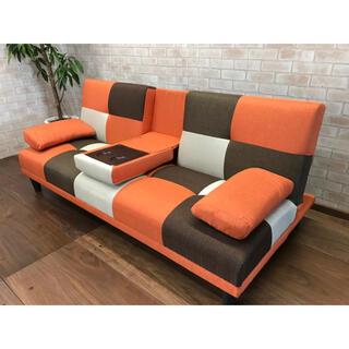 ソファーベッド 小テーブル付き パッチワーク柄 オレンジMIX ソファ 新品(ソファベッド)