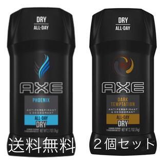 ユニリーバ(Unilever)のAXE アックス デオドラント 2個セット フェニックス ダークテンプテーション(制汗/デオドラント剤)