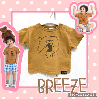 BREEZE - ブリーズ くまさん 半袖 tシャツ トップス  保育園