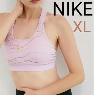 NIKE - 新品 NIKE ブラトップ スポーツブラ スポブラ ナイキ