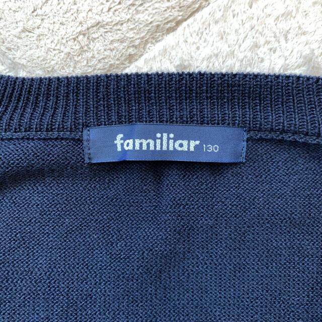 familiar(ファミリア)のfamiliar ファミリア  カーディガン 130  キッズ/ベビー/マタニティのキッズ服男の子用(90cm~)(カーディガン)の商品写真