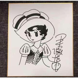 希少 「手塚治虫」直筆イラスト サイン リボンの騎士 色紙