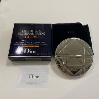 Dior - 新品 ディオールスキンミネラルグロウパウダー 04番