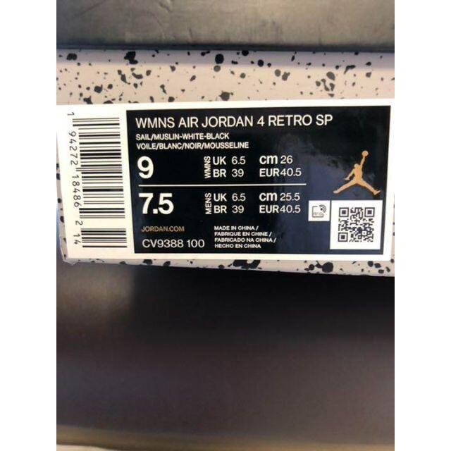 ナイキエア ジョーダン4Nike x Off-White Air Jordan4 メンズの靴/シューズ(スニーカー)の商品写真