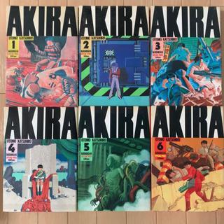 講談社 - AKIRA アキラ 全6巻セット